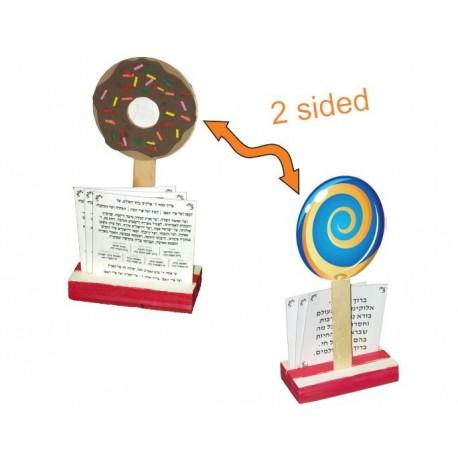 Brocha Achrona Lolly/Donut