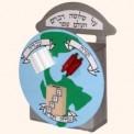 Globe Tzedaka Box