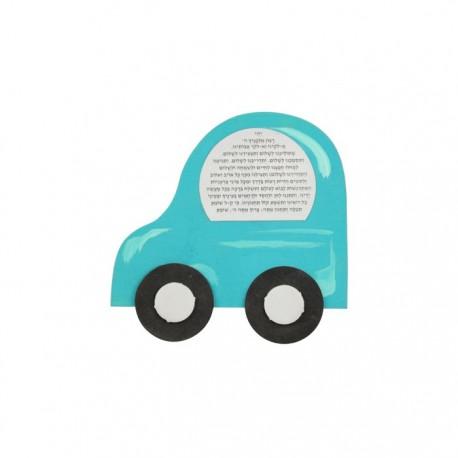 Tefillas Haderech Car