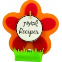 Shavuous  Flower Recipe Stand