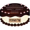 Al Hamichya Cake Plaque