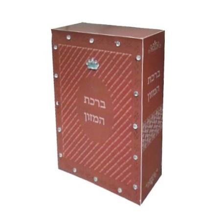 Leather-Look Bentcher Box