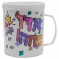 Adar Coloring Mug